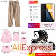 Vignette Aliexpress